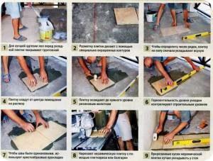 Пошаговая укладка плитки на пол